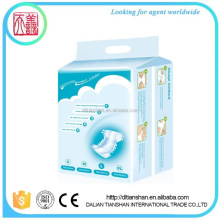 disposable daiper baby diaper alva baby cloth diaper