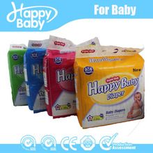 HAPPY BABY Baby Diapers