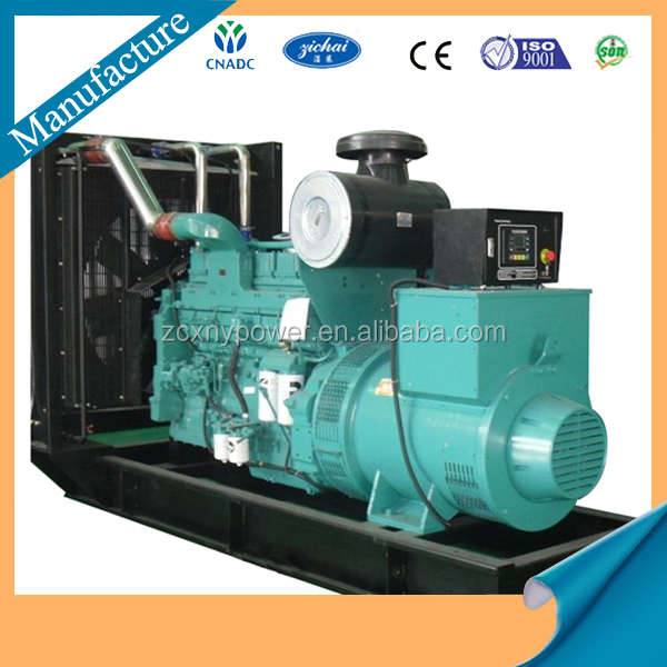 CHP 40kw natural gas generator set prices