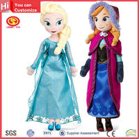 Cheap frozen baby dolls that look real