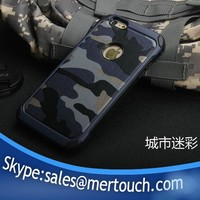 2016 new hot product Army Style Camouflage PC TPU leather mobile phone case for iphone 6 6s 5s 6 plus 6s plus x 8 8plus