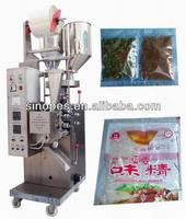 Double Bags Packaging Machine, Full automatic Packing Machine, Packing Machine for Food