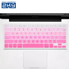 Custom Silicone Keyboard Cover Skin Protector Wireless Keyboard For Macbook Pro 13 Inch