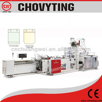 CW-800BFS high speed pe arc shape sealing bag making machine