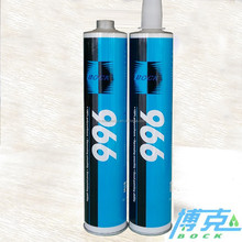 2016 New product 310ml white pu structural adhesive for auto parts