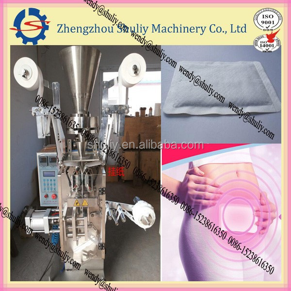 automatic warm palace paste packaging machine