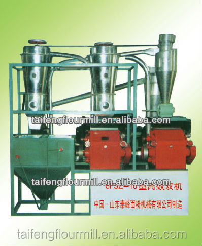 Low price best quality rice milling machine for sale, rice mill, rice mill machinery