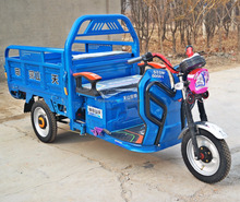 2018New Design 1.3 Metre 3 Wheel Electric Tricycle for sale