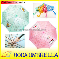 picture animated sex with animals kids animal umbrella/transparent umbrella