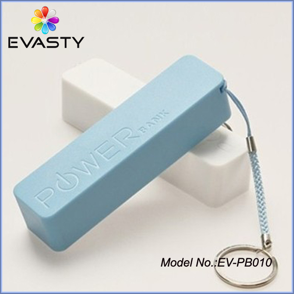 (Factory direct) Promotional Gift mobile charger power bank 2600mah,Mini Keychain Manual for Power Bank