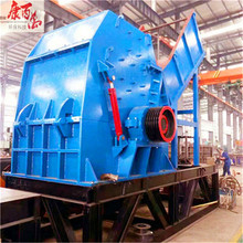 Efficient and environmental scrap metal crusher machine for sale