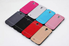 Various Colors PC Brushed Texture Metal Back Cover Case Cell Phone Bumper Case For SAMSUNG GALAXY S4