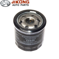 auto spare cs75 oil filter assembly for changan cs75 K003-2300