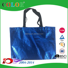 metallic coated fashionable promotion pp non woven bag