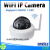 Support Onvif WIFI IP Camera with H.264