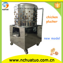 New design popular product mini bird plucker with wheel and automatic flushing water
