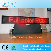 P10 Outdoor single red led moving sign