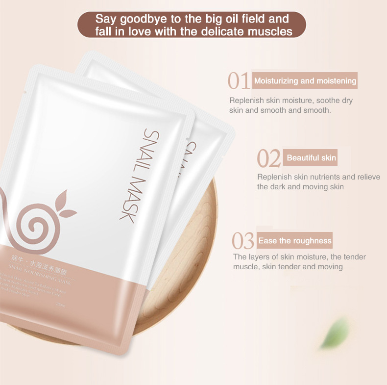 Snail water filling nourishing and moist silk mask