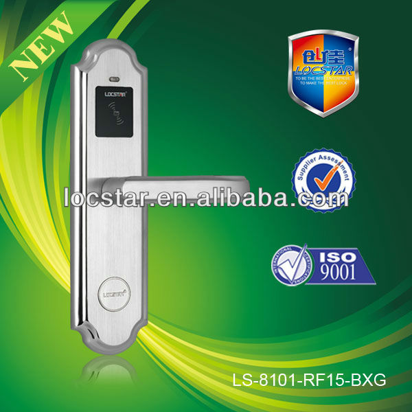 face plate door lock