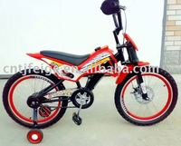 Motor Children bike