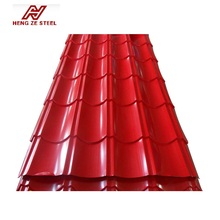 prices of metal patio clear roof panels price of tin roofing