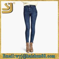 Celebrity Inspired Wholesale Cheap Slim Elastic Whit Jeans , Jeans for Women
