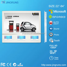 "Wall 32"" hd Android 4.2 lcd media player for digital signage"