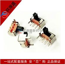 High side leg 3 mm handle small toggle switch Three feet/two gears (20PCS)--QYS3 Component New IC SK12D07VG3