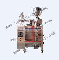 Vertical type automatic small instant coffee powder sachet bag packing machine with best price