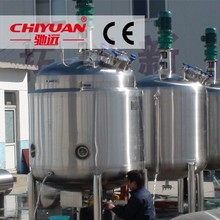304 and 316 stainless steel stirred tank reactor/reactor/cracking Kettle