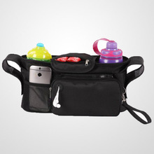 Universal Stroller Organizer -Stylish Baby Diaper Bag - Detachable Zip Off Pouch with insulated cup holder