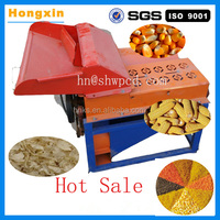 Family use multifunction corn sheller/corn shelling machine/corn threshing machine with motor diesel engine driven