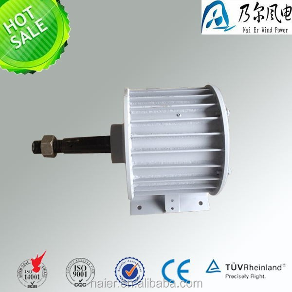 low price 3000w permanent magnet generator 3kw PMG for wind turbine made in china