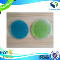 Round shape physical cooler cold and hot pack gel ice pack for medical