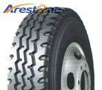 10R22.5 YELLOW SEA TBR Truck Tyres Radial otr tire 1800 25