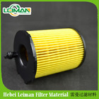 High quality auto parts coconut oil filter machine for auto engines leiman