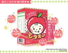 Healthcare Nutrition Supplement Multivitamin QQ Jelly For Kids-Apple Flavor