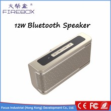Best Selling High quanlity black hands free call 2200mAh portable stereo promotional mini stylish bluetooth speaker