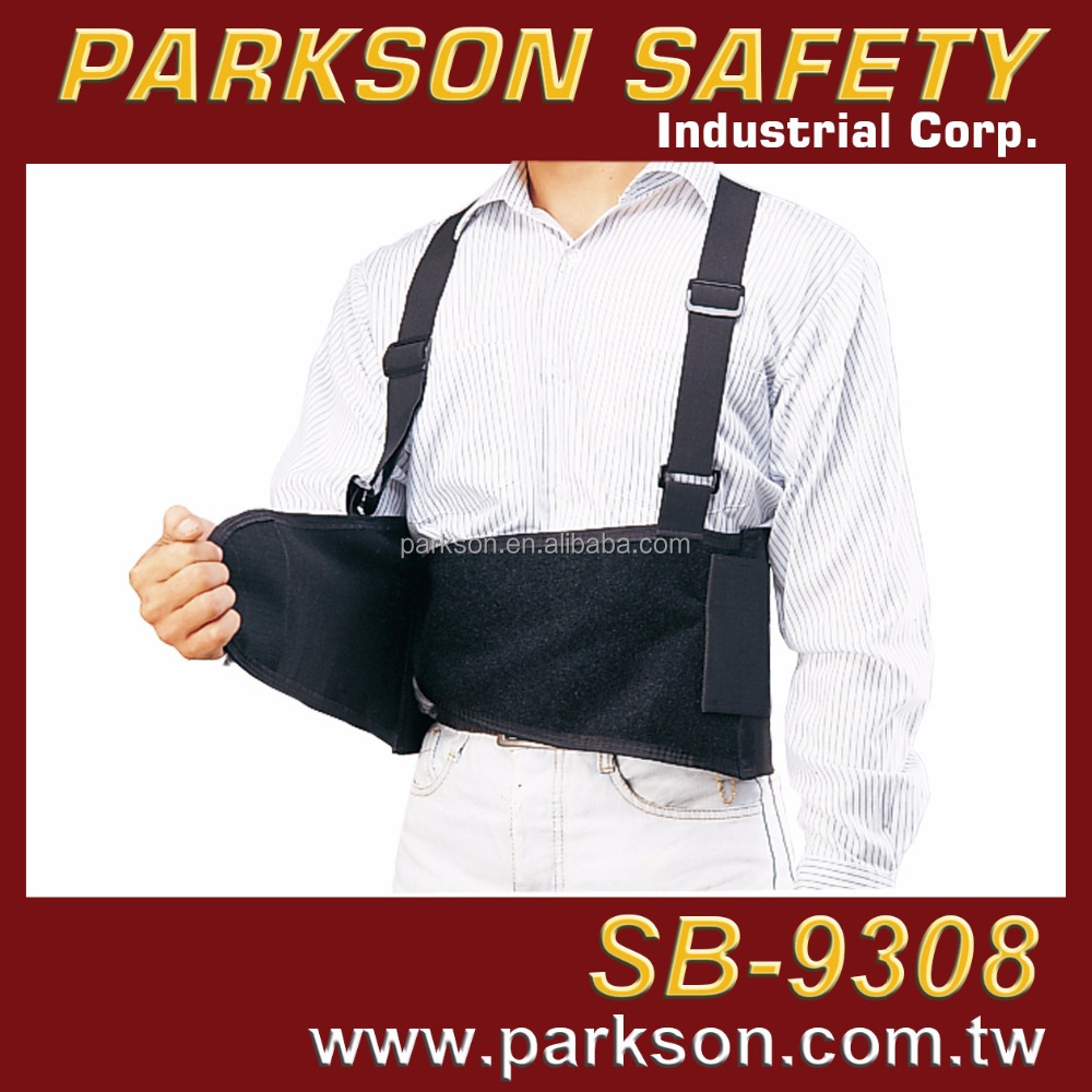 PARKSAON SAFETY Taiwan Clam-Shell Cardboard Waist Protector Back Support Belt SB-9308C