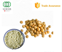 Comptitive price GMP OEM factory supply high quality water soluble lecithin,soy lecithin powder,soya lecithin with low price