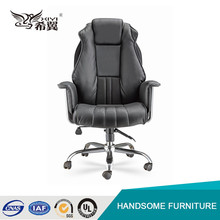 Cheap high back PU executive office chair/fashionable appearance office chairISO9001 2000, SGS, BV certificate