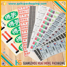 Factory Producing Price Bar Code Label Printer Sticker and Printer Label Printer Machine XP-Printing Machine
