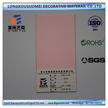 light pink semi gloss powder coating Art decorative pattern powder