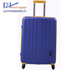 high quality travel luggage set/fashionable pp travel luggage set