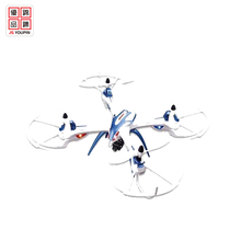 new arrival drone with camera professional china wholesale