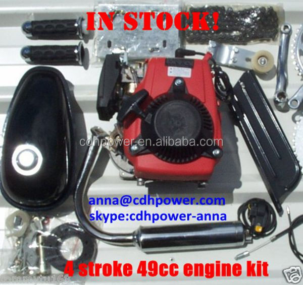 4 stroke 49cc bicycle engine kit/Gas engine motor kit/motorized bicycle engine kits