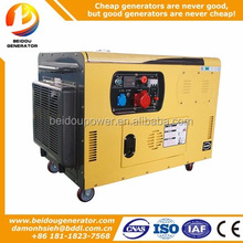 China best price 9kw portable generator with no motor