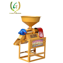 Professional hot sale mini fully automatic used rice mill with diesel engine