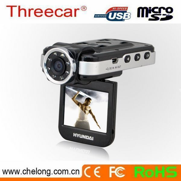 Free sample 2inch IR night vision 1080p hd car black box korea