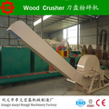 CE proved cheap wood chipper/ electric wood chipper /used wood chipper manufacturer hongji